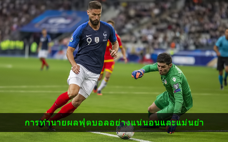 Remove term: sure and accurate soccer prediction sure and accurate soccer prediction