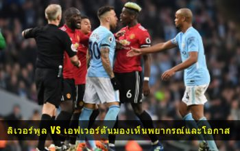 Remove term: accurate soccer prediction for today, accurate soccer prediction for today, Remove term: best free soccer prediction sites in the world, best free soccer prediction sites in the world